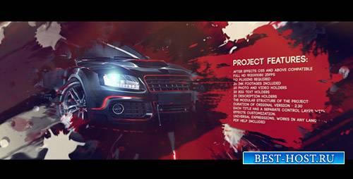 Вдохновение - Названия Чернил - Project for After Effects (Videohive)