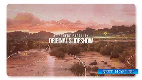 3D Сфера оригинального слайд-шоу Параллакс - Project for After Effects (Vid ...