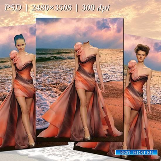 Женский фотошаблон для фотомонтажа - В лучах заката