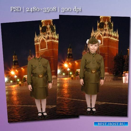 Фотошаблон - Девочка в военной форме