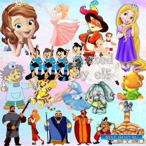 Герои сказок и мультфильмов - Клипарт в PNG на прозрачном фоне