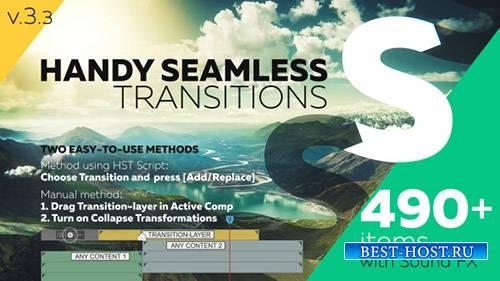 Удобные Бесшовные Переходы | Упаковка & Сценарий V3.3 and Project for After ...