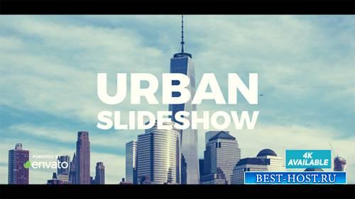 Динамичный Городской Слайдшоу - Project for After Effects (Videohive)