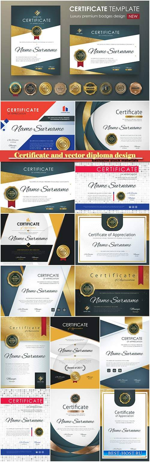 Certificate and vector diploma design template #9
