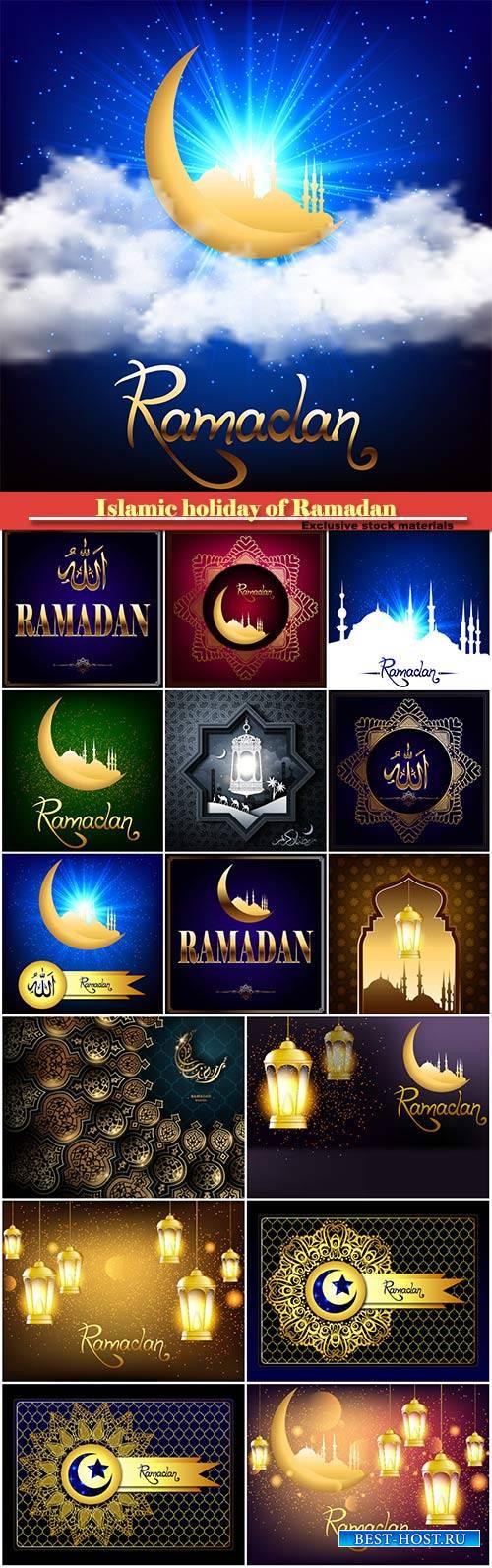 Vector background Islamic holiday of Ramadan
