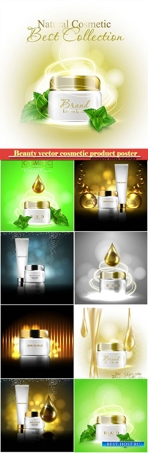Beauty vector cosmetic product poster #4