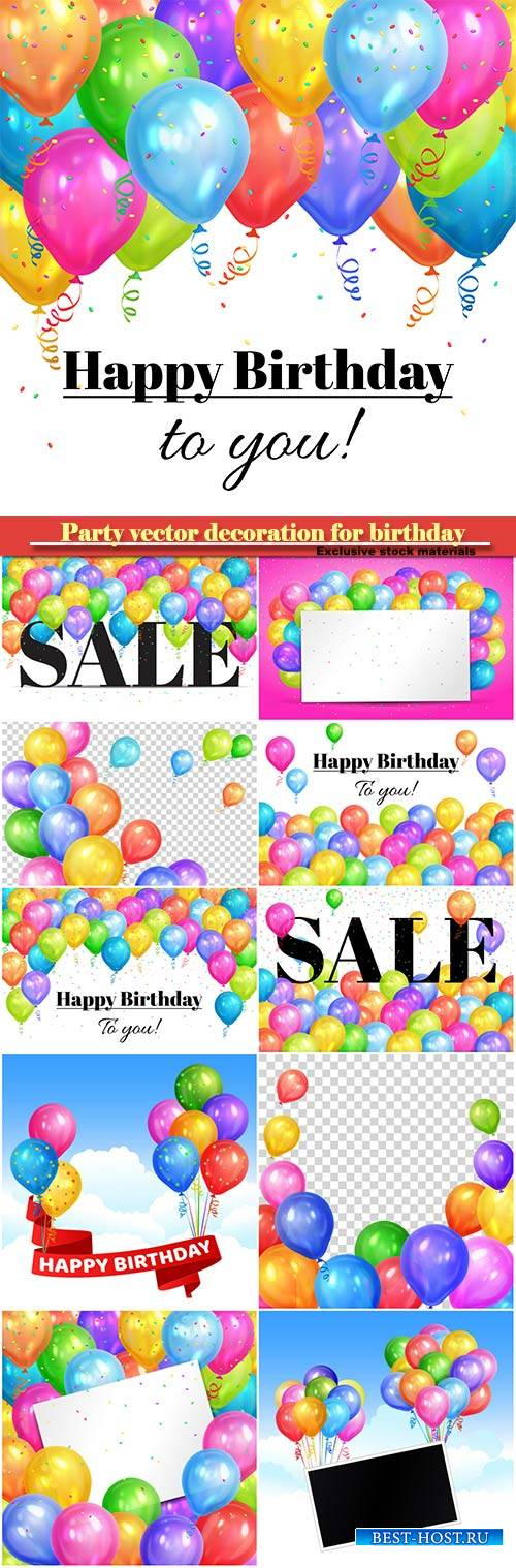 Party vector decoration for birthday, colorful helium balloons