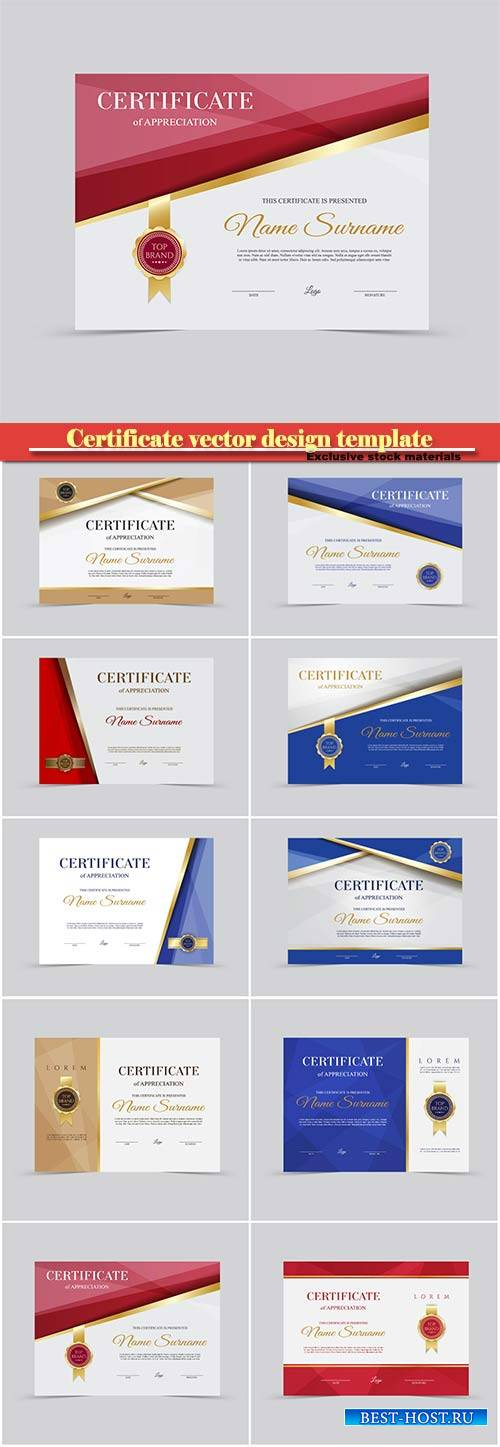 Certificate and vector diploma design template #11