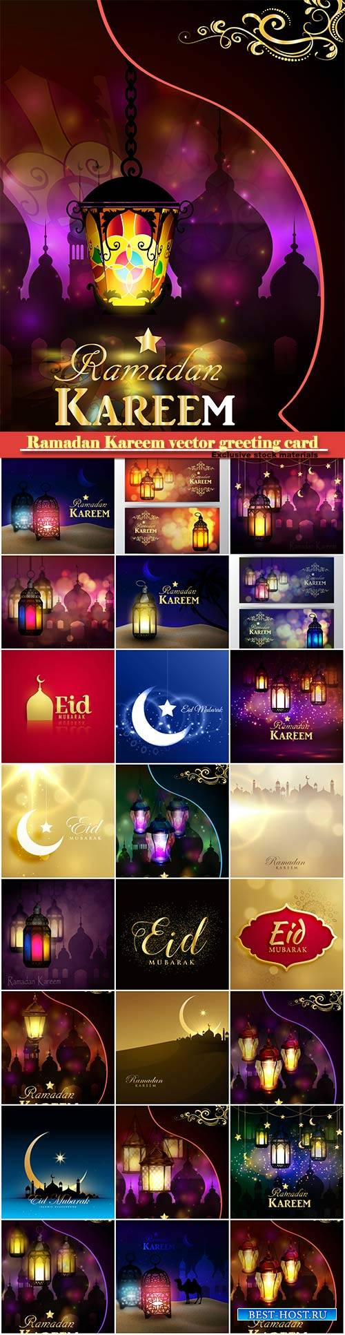 Ramadan Kareem vector greeting card, islamic background #2