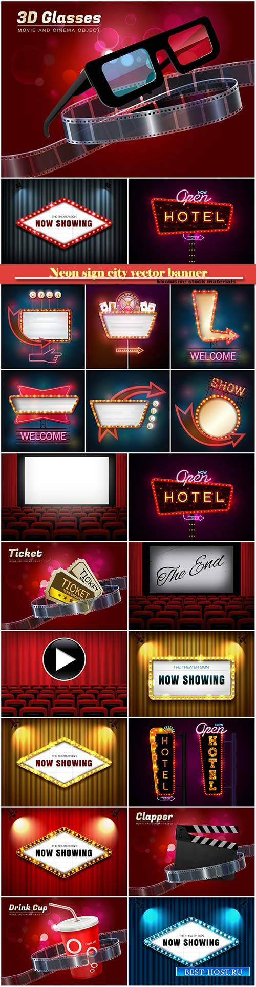 Neon sign city vector banner, cinema background