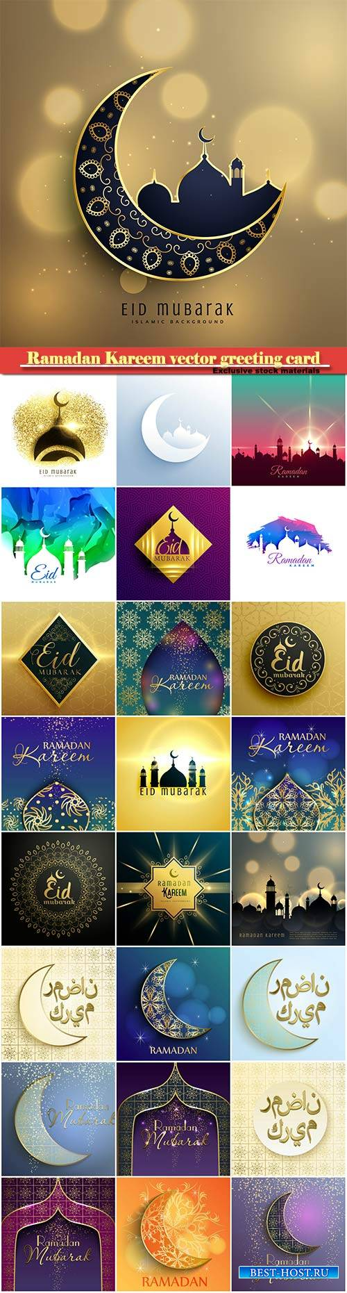 Ramadan Kareem vector greeting card, islamic background