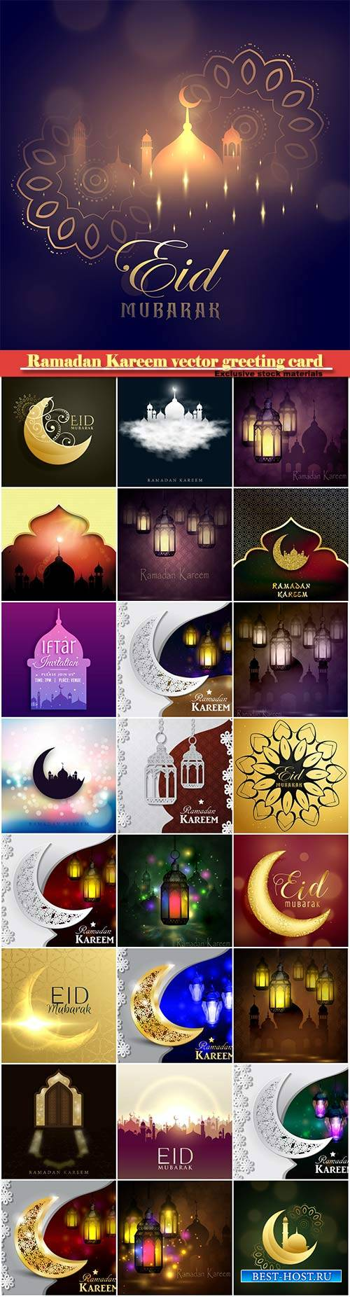 Ramadan Kareem vector greeting card, islamic background #3