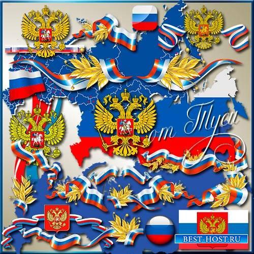 Клипарт - Символика России