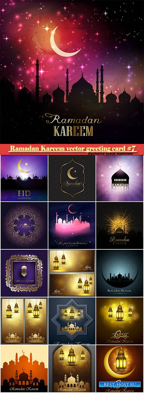 Ramadan Kareem vector greeting card, islamic background #7