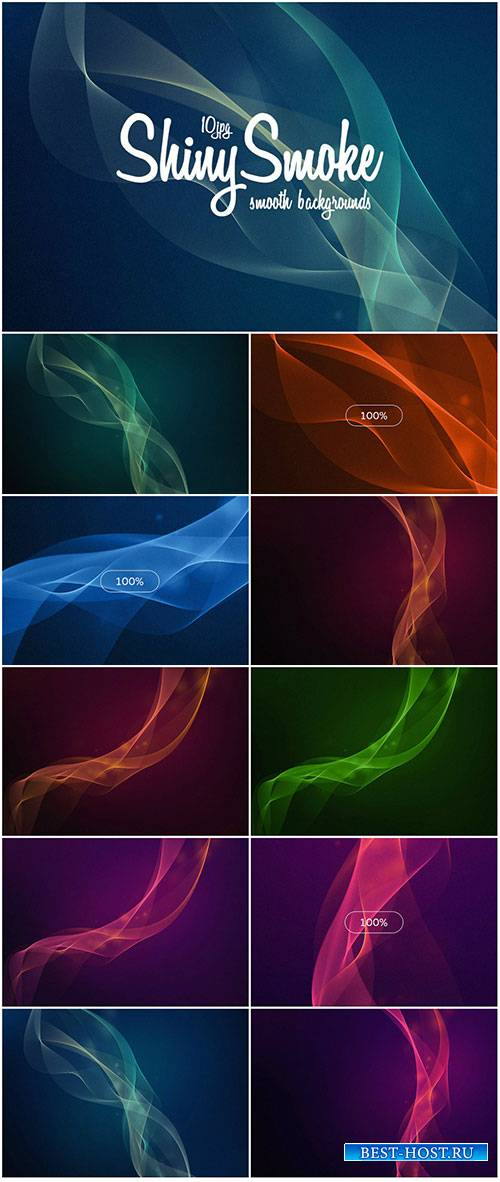 Shiny Smoke Backgrounds