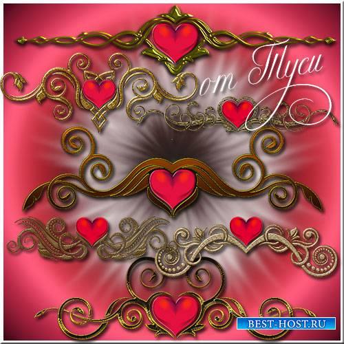 Разделители с сердечками - Клипарт