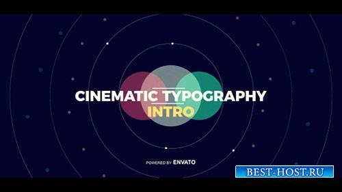 Кинематографическая типография - Project for After Effects (Videohive)