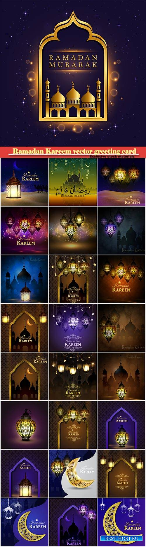Ramadan Kareem vector greeting card, islamic background #14