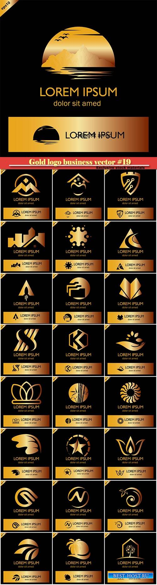 Gold logo business vector illustration #19