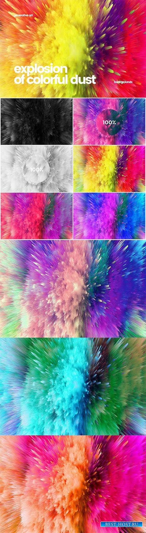 Explosion of Colorful Dust Backgrounds