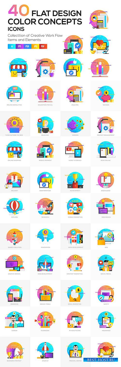 Set of Modern Flat Multi Color Conceptual icons