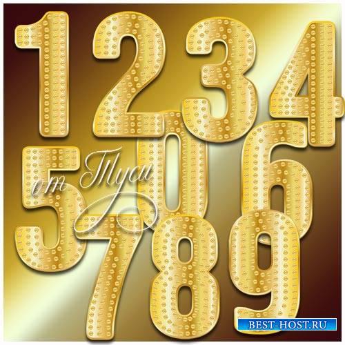 Цифры в золоте - Клипарт