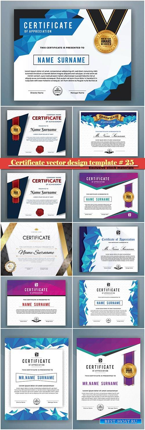 Certificate and vector diploma design template # 25