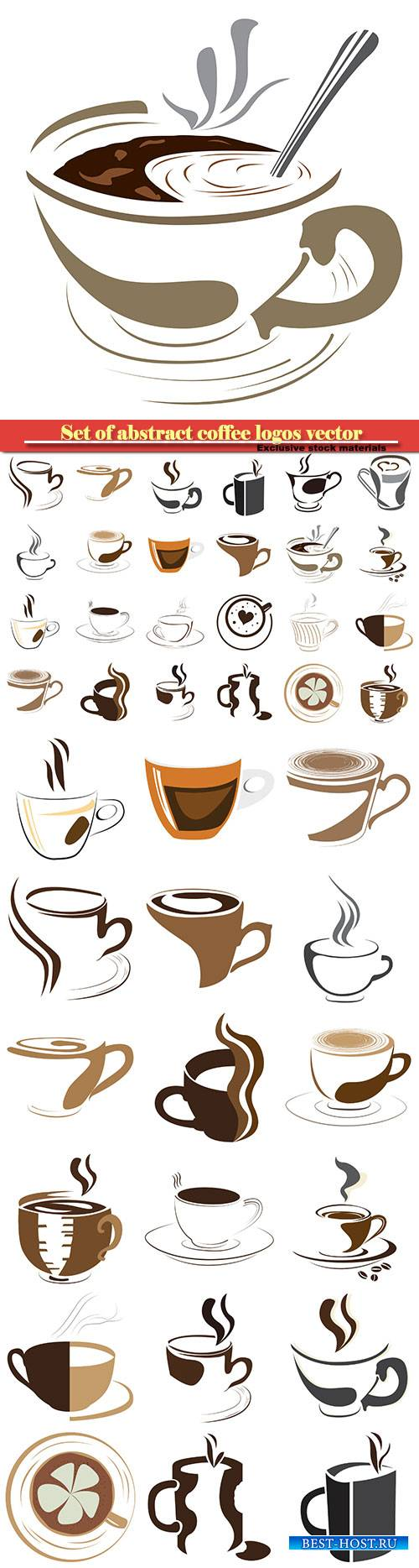 Set of abstract coffee logos vector illustration