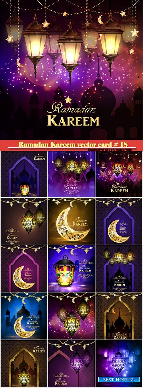 Ramadan Kareem vector greeting card, islamic background # 18