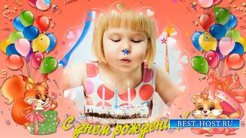 Детские стили с днем рождения для ProShow Producer - часть 1