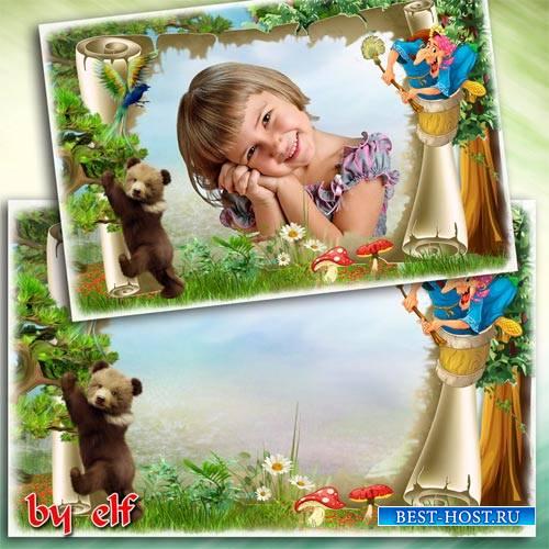 Детская рамка для фото со сказочными героями
