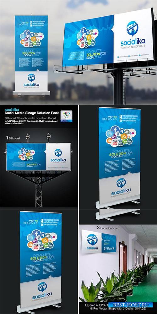 Social Media Signage Solution Pack