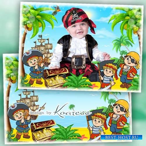Детская рамка для фото малышей - Отважные пираты