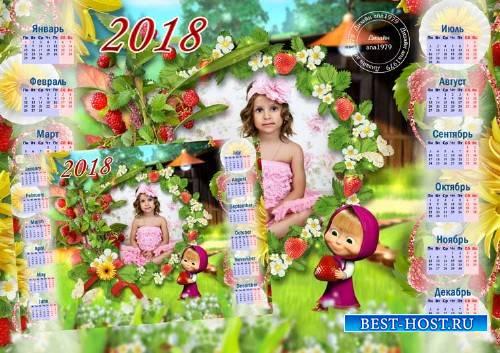 Календарь с целью фотошопа – Сладкая ягодка