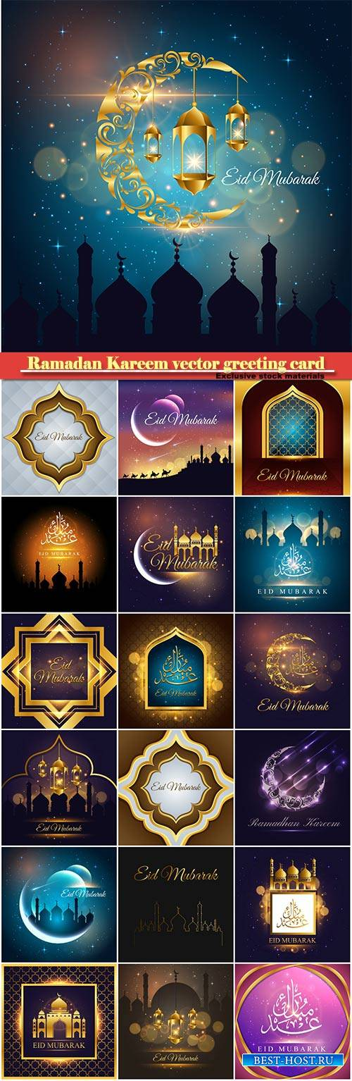 Ramadan Kareem vector greeting card, islamic background # 20