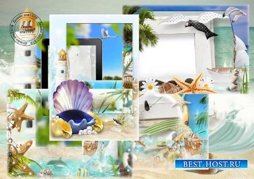 Набор рамок для фотошопа – У синего, синего моря