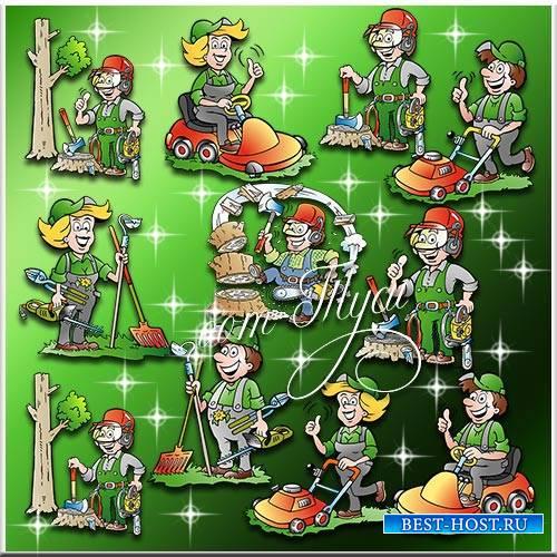 Клипарт - Весёлый лесник