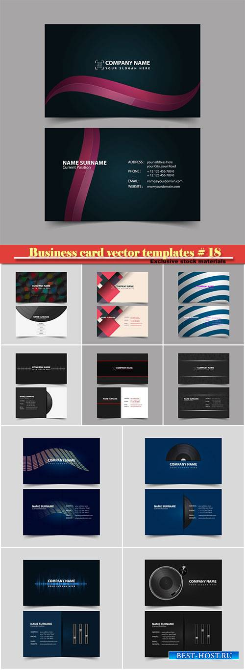 Business card vector templates # 18