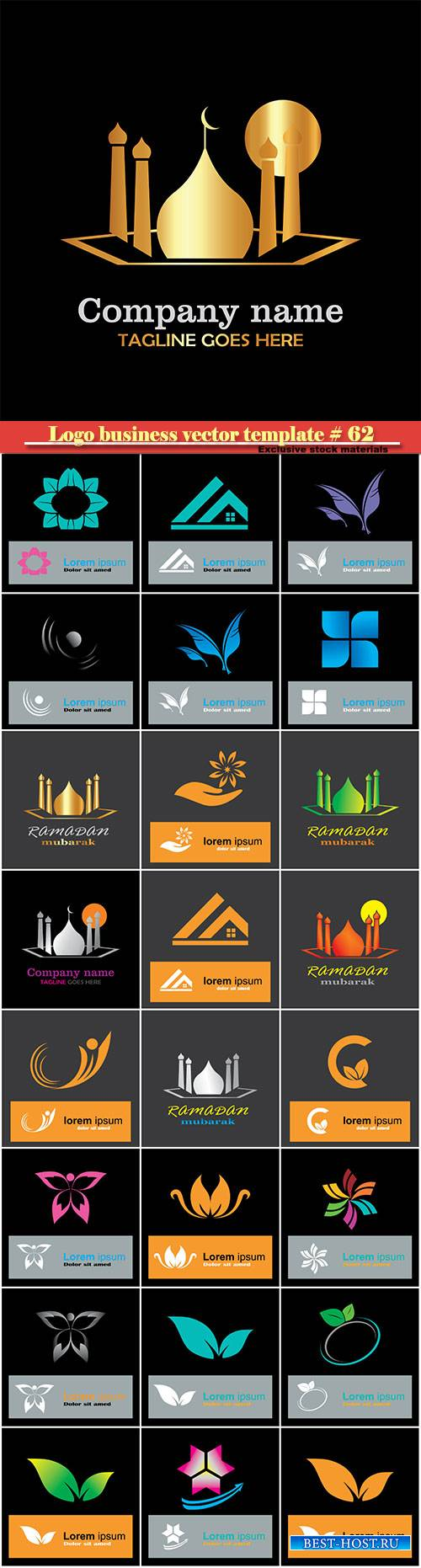Logo business vector illustration template # 62