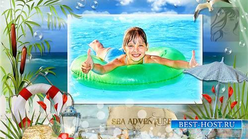 Детские морские стили для ProShow Producer - часть 8