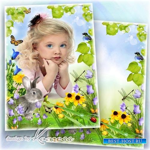 Детская рамка для летних фото - Веет легкий ветерок