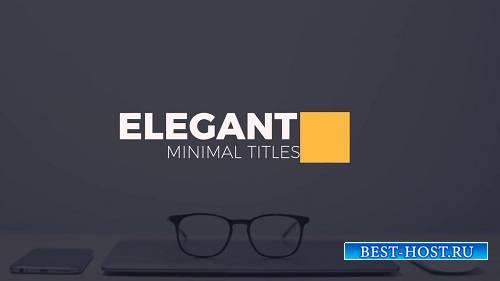 Элегантные минимальные титры - Шаблоны After Effects