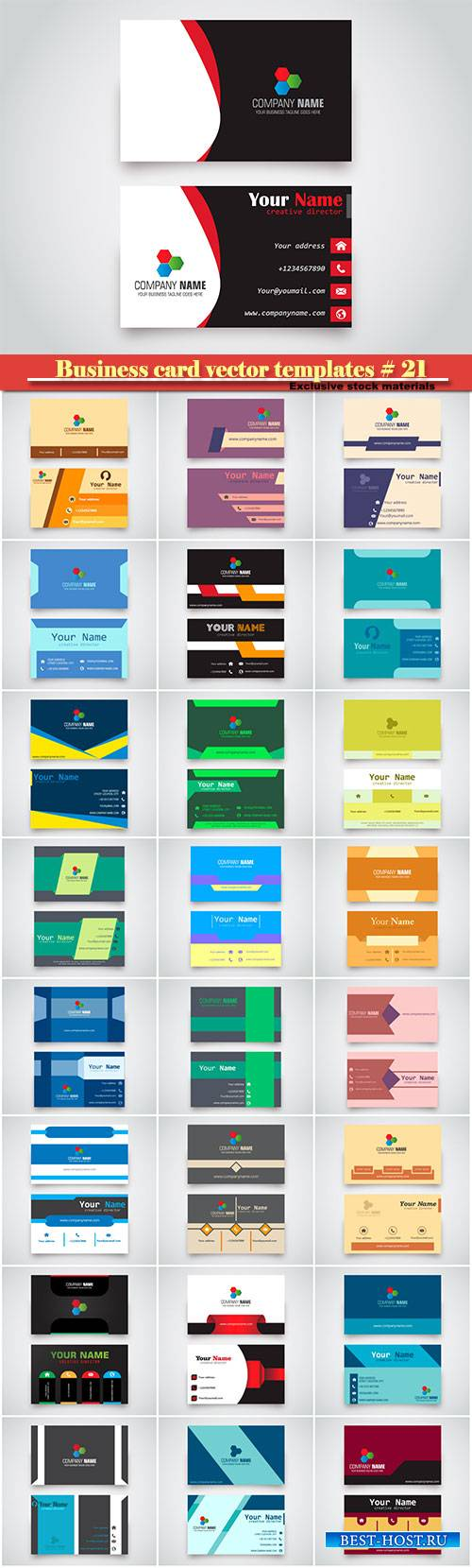 Business card vector templates # 21
