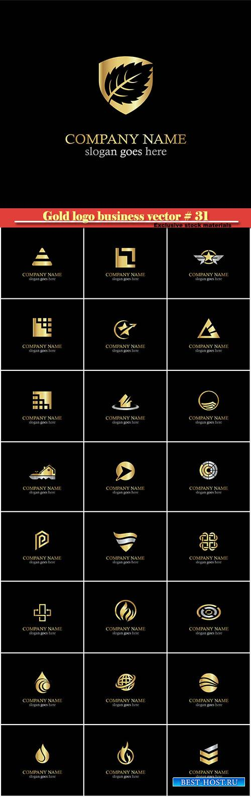 Gold logo business vector illustration # 31