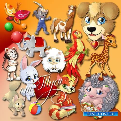 Малышам расти, играть - будут звери помогать - Детский клипарт