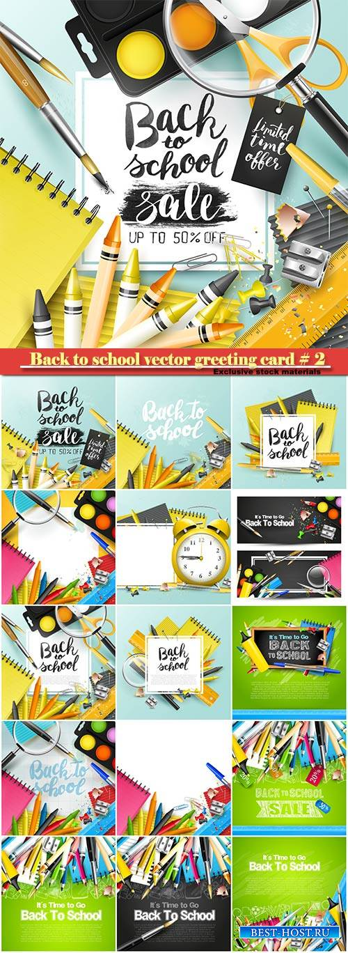 Back to school vector greeting card # 2