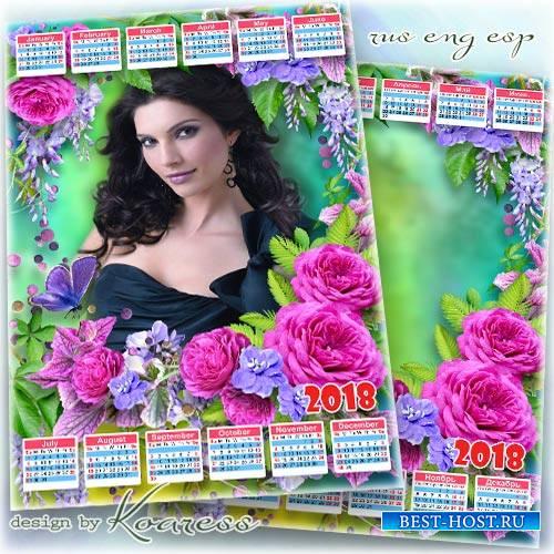 Романтический календарь-рамка для летних фото - Тенистый летний сад