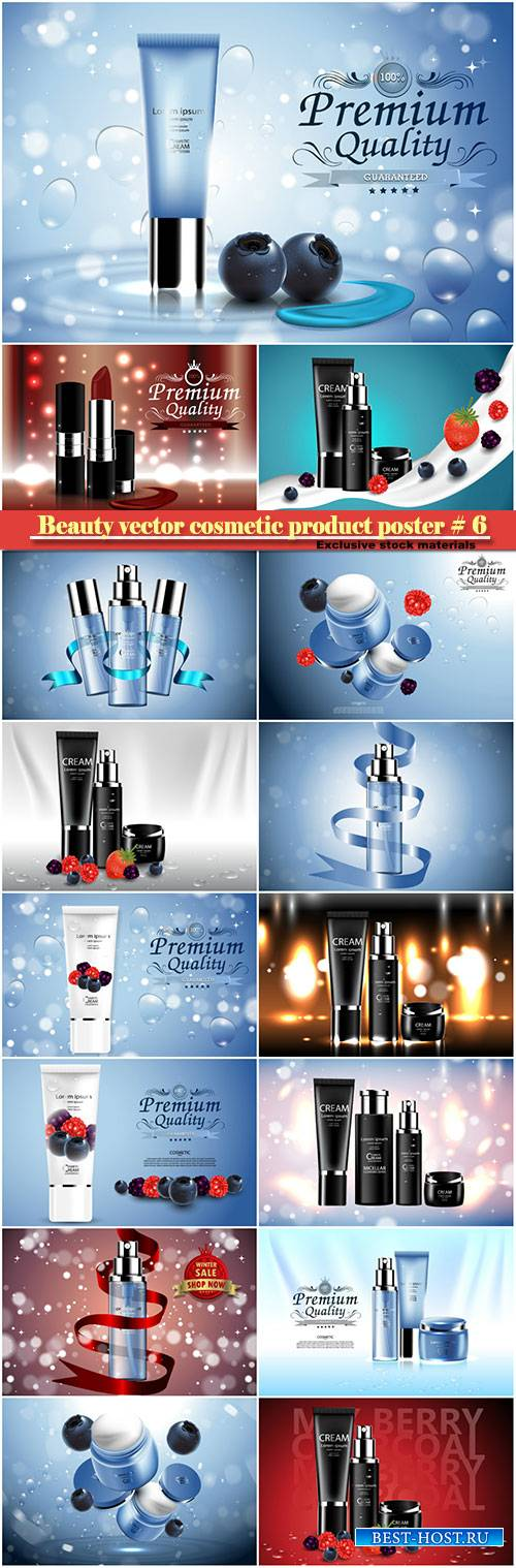 Beauty vector cosmetic product poster # 6