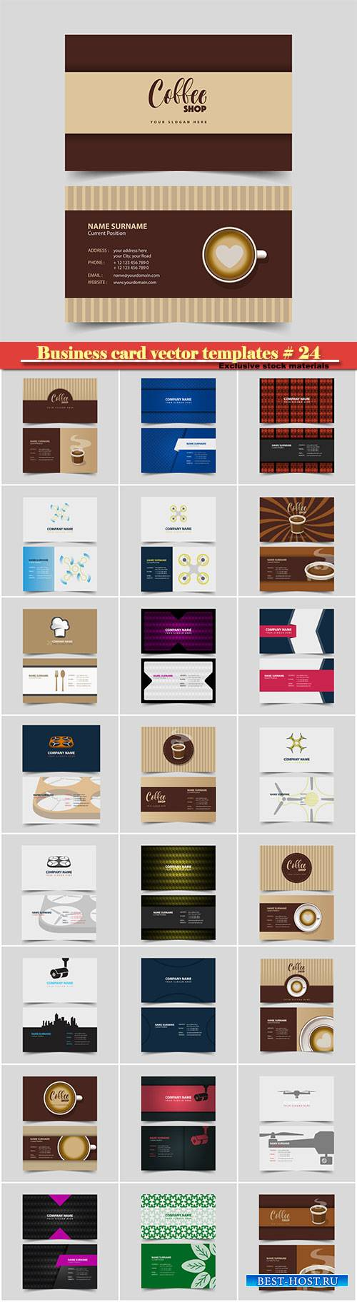 Business card vector templates # 24