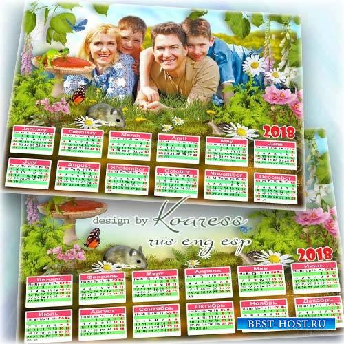 Календарь-рамка для летних фото - Летний луг
